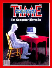 "1982: The Computer (first non-human ""abstract"" chosen)"