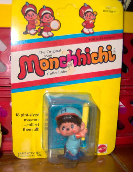 Monchhichi batter figurine (photo credit: LolidollDiy)