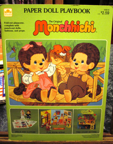 Monchhichis Paper Dolls (photo credit: Artsefrtse)