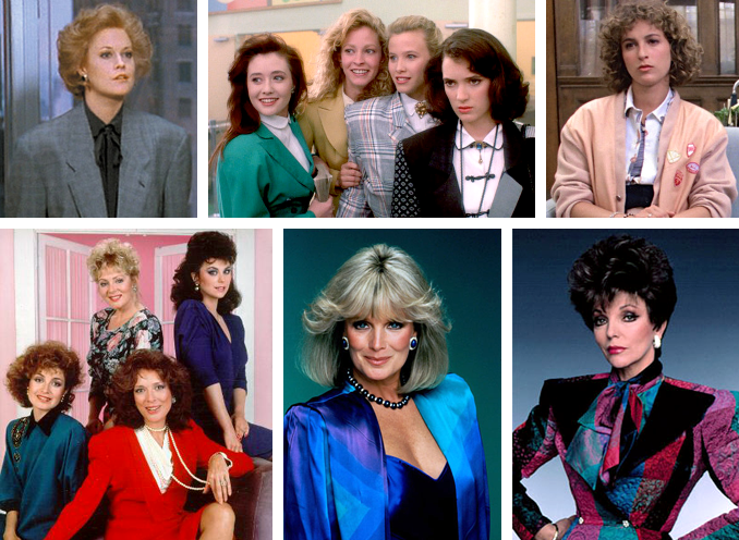 80s shoulder pads on the big & small screen: Working Girl, Heathers, Ferris Bueller's Day Off, Designing Women, & Dynasty