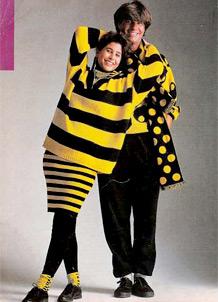 80s Esprit magazine ad