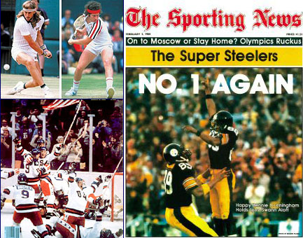 1980 Sports Highlights