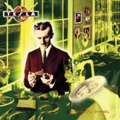Tesla Fans Can Rejoice, 'Psychotic Supper' Album Re-releasing On Vinyl