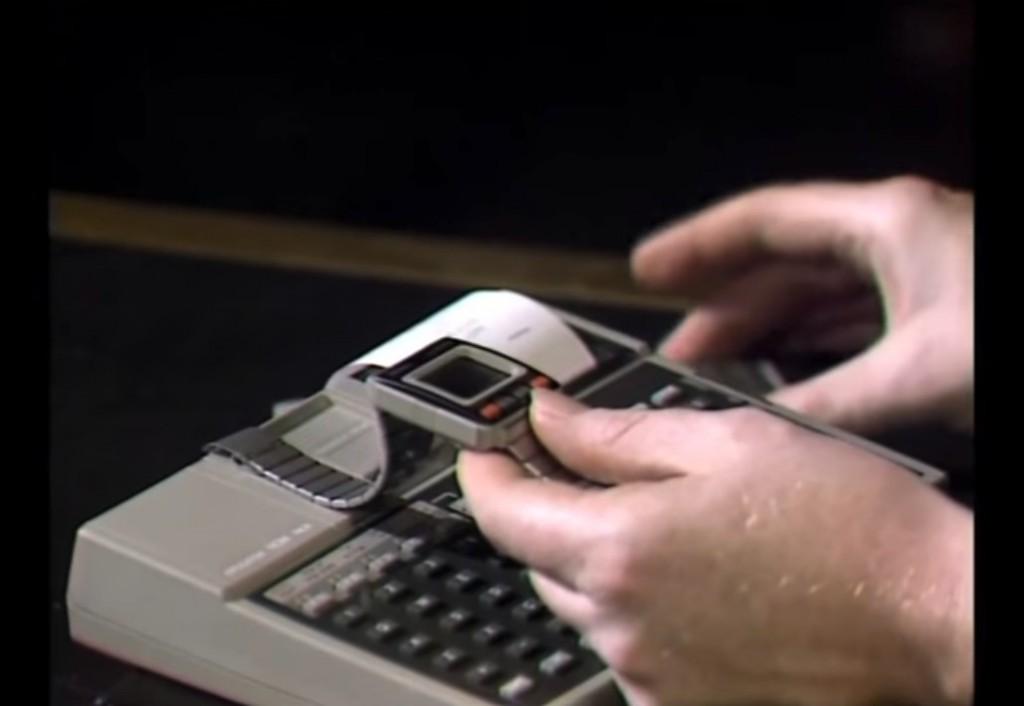 80s Gadgets
